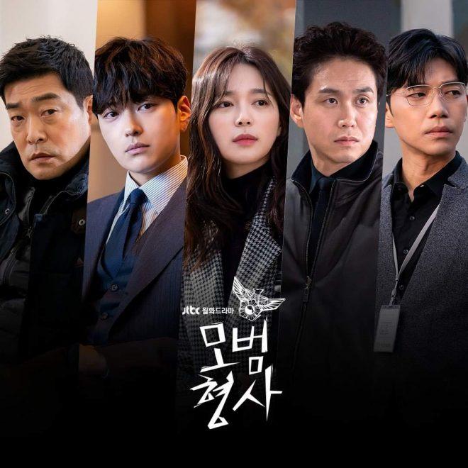 The Good Detective Cast