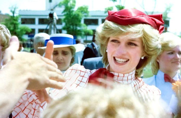 Princesa Diana: Se revela la propiedad 'inusual' de Londres de la realeza